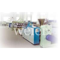 Quality Product -Other plastic machines -Plastic Monofilament (Round Yarn) Extruder Line wholesale