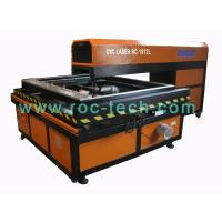 Buy cheap Laser Engraving Machine DIE CUTTER RC1512L from Wholesalers