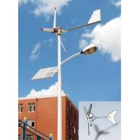Buy cheap Wind & Solar Hybrid Lights (SW-SL38) from Wholesalers