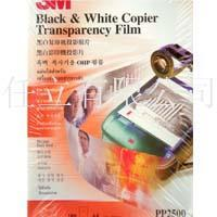 Buy cheap 3M Series 3M Transparency Film For Copicrs PP2500 from wholesalers