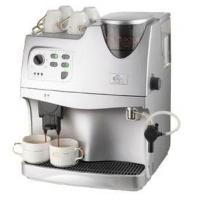 Buy cheap Automatic Coffee Machine from Wholesalers