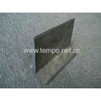 Buy cheap Light Weight Conveyor Belts Rubber Cleat from Wholesalers