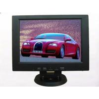 Buy cheap 10.4inch LCD monitor from wholesalers
