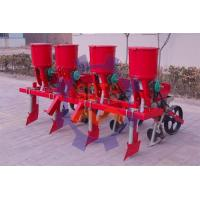 Buy cheap Seeding Machine Series 2BYF-4 Corn planter cum fertilizer from Wholesalers
