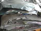 Buy cheap Aluminum Litho from Wholesalers