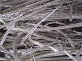 Buy cheap Aluminum EC wire from Wholesalers