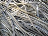Buy cheap plastic pvc from Wholesalers