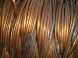 Buy cheap copper 1# copper from wholesalers