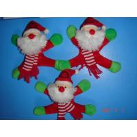 Buy cheap Magnet Mini Plush Toy, Magnet Mini Puppet from Wholesalers