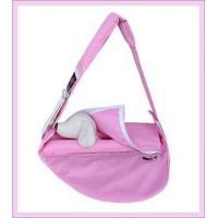 Buy cheap Sports & Entertainment Petsling (Pet Carrier) Petsling (Pet Carrier)( Model NumberFD-Pinky ) from wholesalers