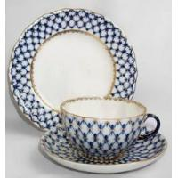 Buy cheap 'Cobalt Net' 3 item Tea Set from Wholesalers