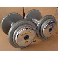 Buy cheap Gray Hammertone dumbbell from wholesalers
