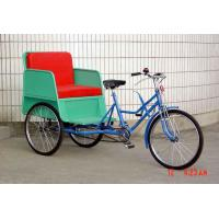 Buy cheap Rickshaw TC96 from Wholesalers