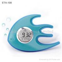 Buy cheap Gift LCD Calendar Clock like Tropical Fish from Wholesalers