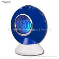 Buy cheap Speaking Alarm Clock with Calendar from Wholesalers