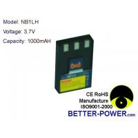China Camera/camcorder batteries Model: NB1LH on sale