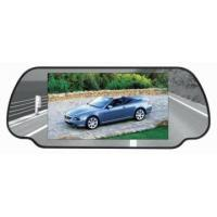 Buy cheap Car Rearview and Sensor  dj-0805 from wholesalers