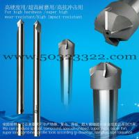 Buy cheap countersink drill,chamfer tool,brazed chamfer tool from Wholesalers