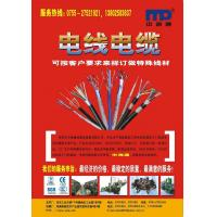 Buy cheap ShenZhen MP Cables from Wholesalers