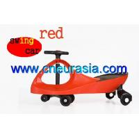 Buy cheap Swing CarER-HT017 from Wholesalers