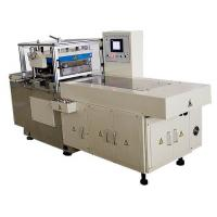 Buy cheap GCP-600 Progressive-type Flat Sheets Die Cutting Machine from Wholesalers