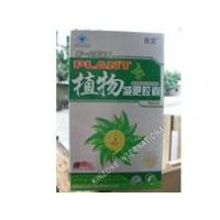 Buy cheap Plant Slimming Capsule (KZ-SC036) from Wholesalers
