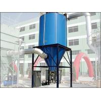 Buy cheap LDR Series High-speed Centrifugal Atomizing Dryer from Wholesalers