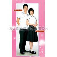 Buy cheap School Uniforms School Uniforms - X021-X022 from Wholesalers
