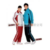 Buy cheap Sportswear Sportswear - Y010-Y011 from Wholesalers