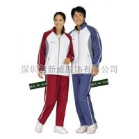 Buy cheap Sportswear Sportswear - Y028-Y029 from Wholesalers