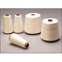 Buy cheap (Learn More) Bamboo yarn from Wholesalers
