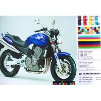 Buy cheap PP Paper from Wholesalers