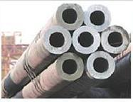 Quality Alloy pipe wholesale