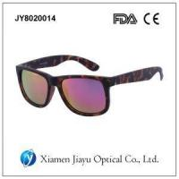 Buy cheap New Style Tr90 Material Is Also Available Fashion Wayfarer Sunglasses from wholesalers