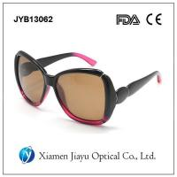 Buy cheap Women Wearing Sunglasses from Wholesalers