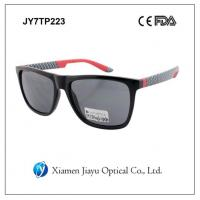 Buy cheap Plastic Polarized Sunglasses from Wholesalers