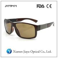 Buy cheap High Quality Men Sunglasses from Wholesalers