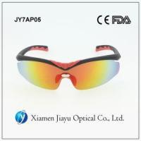 Buy cheap Outdoor Baseball Sports Sunglasses for men women from wholesalers