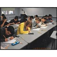 Buy cheap Training course on ACT English test from Wholesalers