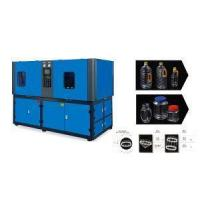 Buy cheap Hand Type PET/PP/PS Blowing Bottle Forming Machinery from wholesalers