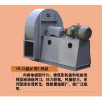 Buy cheap Y8-24 Centrifugal Blower from Wholesalers