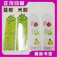 Buy cheap Perfume bookmark from wholesalers