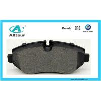 Buy cheap China High Quality China Car Brake Pads Factory from Wholesalers