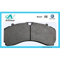 Buy cheap China China Factory Offer Premium Quality Truck Replacement Parts Brake Pads from Wholesalers