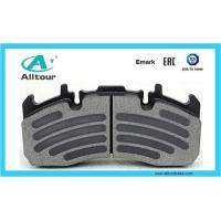 Buy cheap China China Brake Pads Factory For Commercial Vehicle With Ts16949 Certificate from Wholesalers