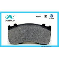 Buy cheap China Enviroment Friendly Cooper-free Brake Pad For Commercial Vehicles from wholesalers