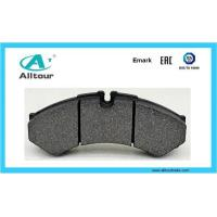Buy cheap China High Performance Auto Parts Car Disc Brake Pads from wholesalers