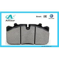 Buy cheap China High Performance Auto Disc Brake Pad For European Commercial Vehicles from wholesalers