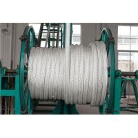 Buy cheap Double Braid Nylon PA Multifilament from Wholesalers