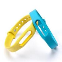 Quality Colorful Strap for Mi Band wholesale